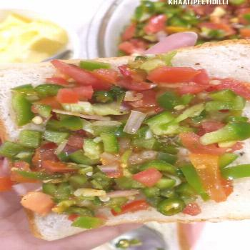 Steps to follow: 1) Add chopped tomatoes+onions+capsicum+green ch