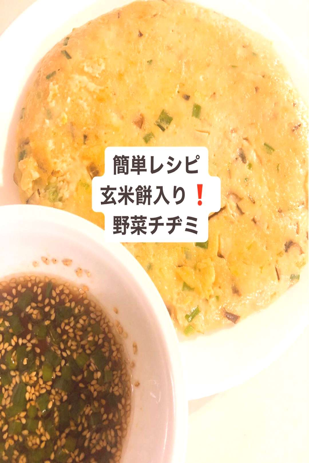 food, text that says '簡単レシピ 玄米